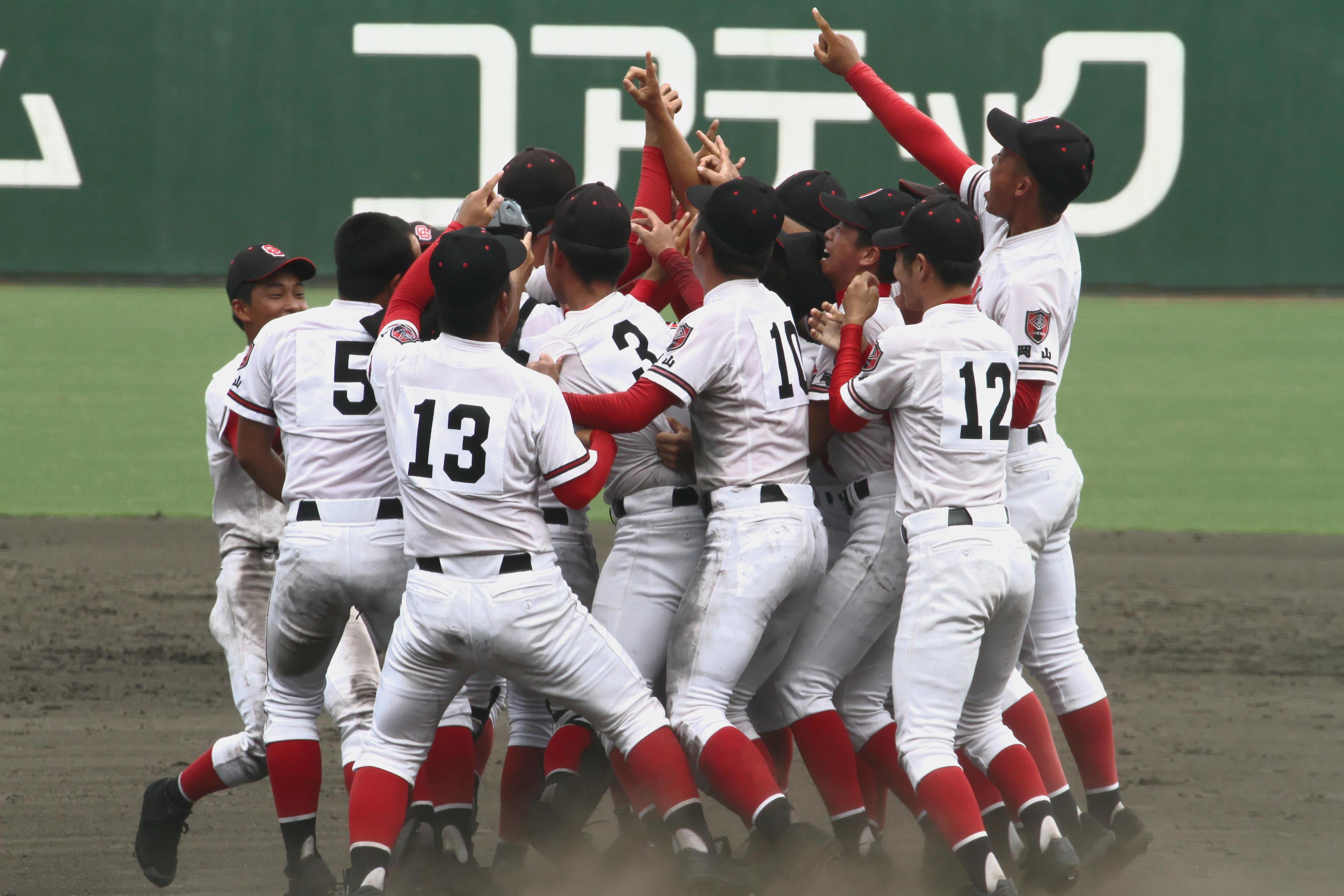 高校 2 岡山 ちゃんねる 野球