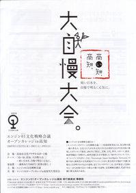 01-kouchi-1