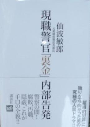 senba-hon1-m