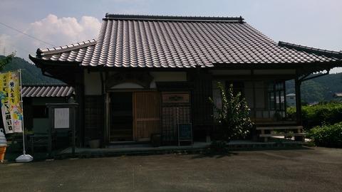 DSC_3060