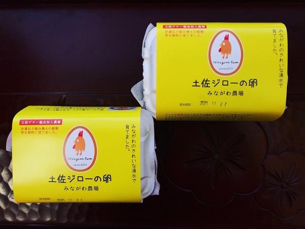 2020.11.15 海空土 POPUPショップ in高知蔦屋書店 (2)