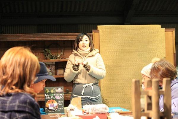 イ草サシェとハーブのリースづくり  (4)
