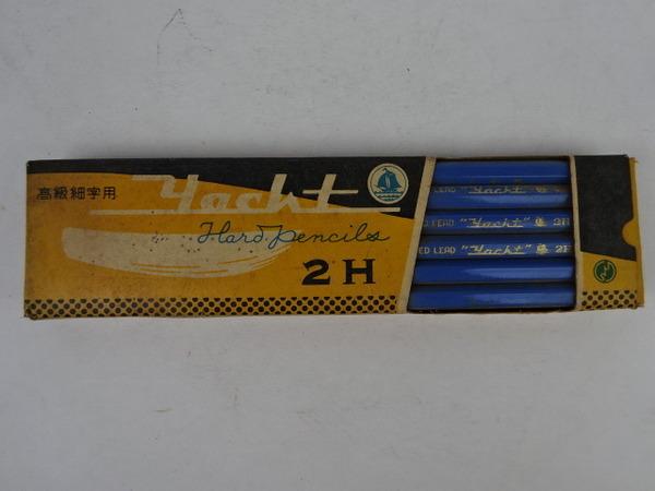 ヨット鉛筆 (3)
