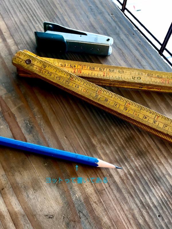 ヨット鉛筆 (2)