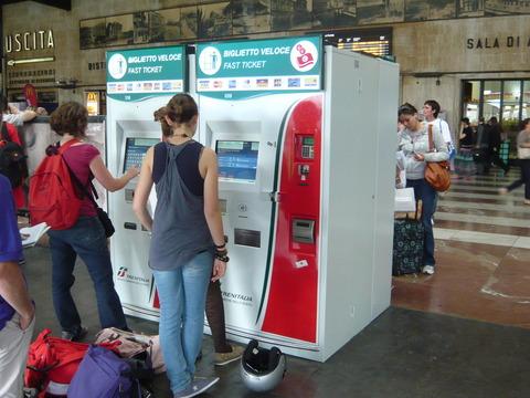 電車自動販売機・フィレンツェSMN