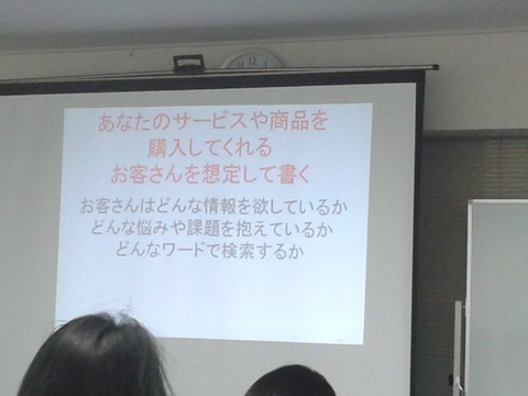 20170706_082519