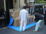 今日使う商品が到着しました。