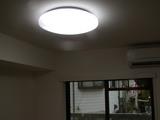 居室照明新規