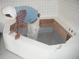 浴槽エプロンタイル