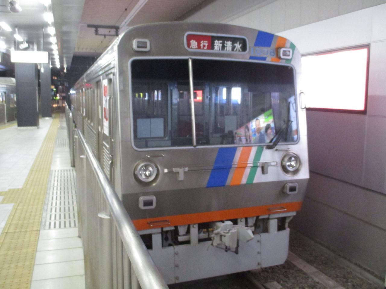静岡鉄道1000形電車「急行」 : TSHQ写真館