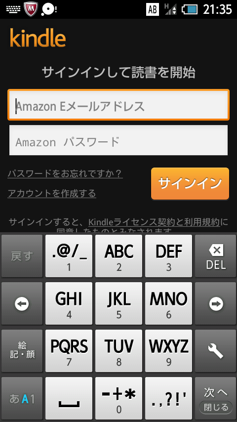 Screenshot_2013-10-23-21-35-17