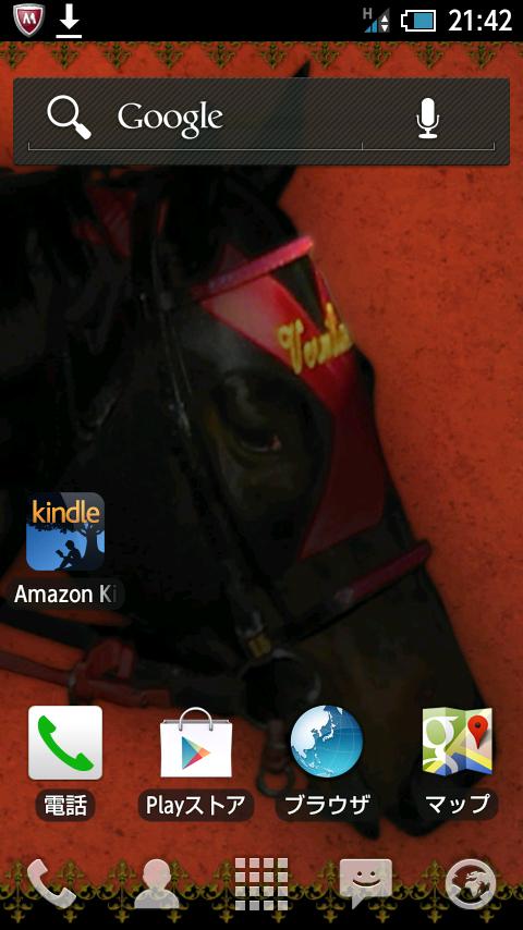 Screenshot_2013-10-23-21-42-43