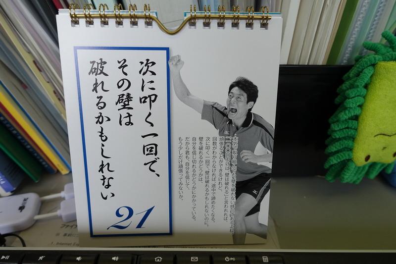 2015032104