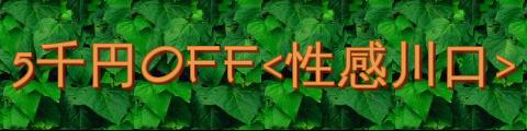 5000proxy_formCP3BN0W4