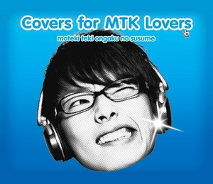 news_large_Covers_for_MTK_Lovers_JK
