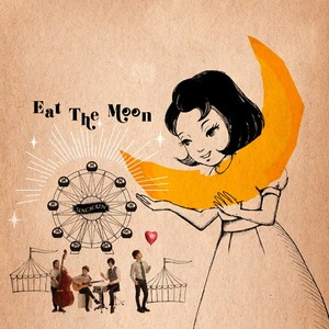news_large_unchain_eat_the_moon