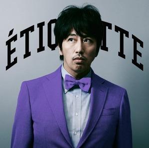 etiquette_purple