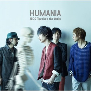 NICO Touches the Walls - HUMANIA