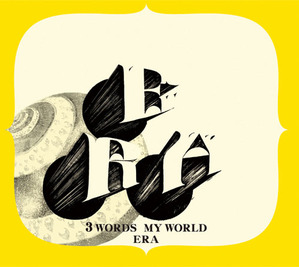 era3words