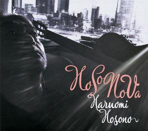 __HOSONOVA_s
