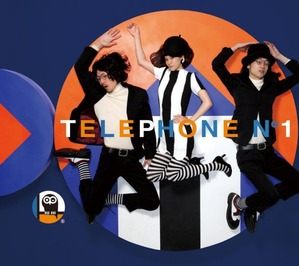 news_large_fukurous_telephoneno1_jtk
