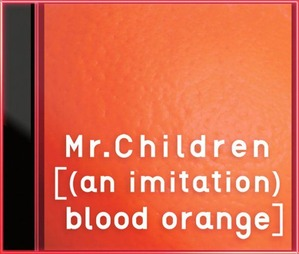 news_large_mrchildren_bloodorange_JK