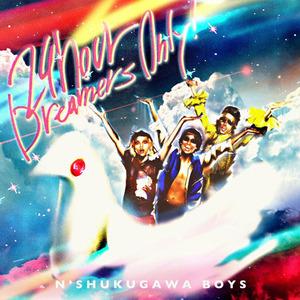 20120828_shukugawa2_v
