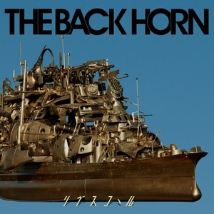 THE_BACK_HORN_Liv-Squall