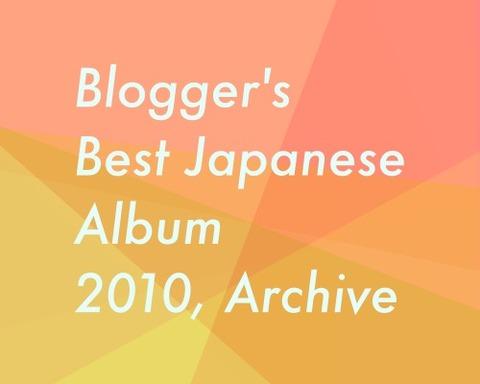 Blogger's Best 2010-2