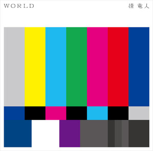 world_cover
