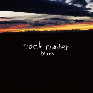 news_large_back_number_blues_tsujo