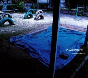 news_large_yamamotoseiichi_playground