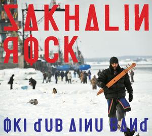 SakhalinRock_jak_m