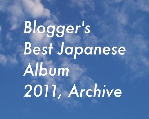 Blogger's Best 2011-3