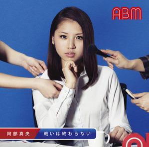 Mao-Abe---Tatakai-wa-Owaranai