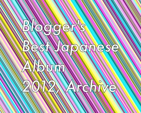 Blogger's Best 2012