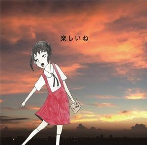 news_large_shinseikamattechan_tanoshiine