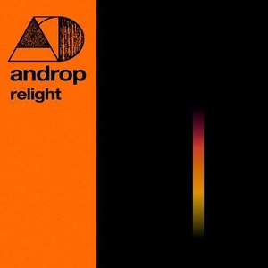 androp - relight