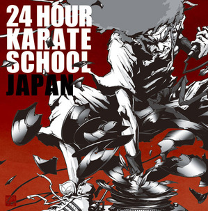 24-Hour-Karate-School-Japan_2
