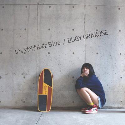bugycraxone_jkt