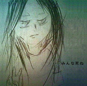 news_large_shinseikamattechan_minnashine