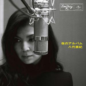 yashiroaki_cover