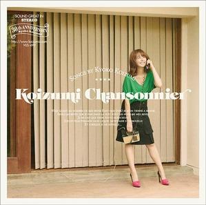 Kyoko Koizumi - Koizumi Chansonnier