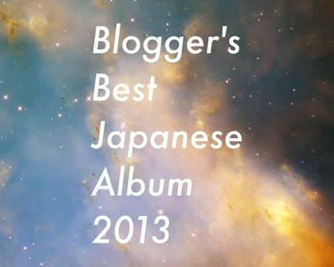 blogger-best-2