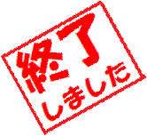 yjimage111