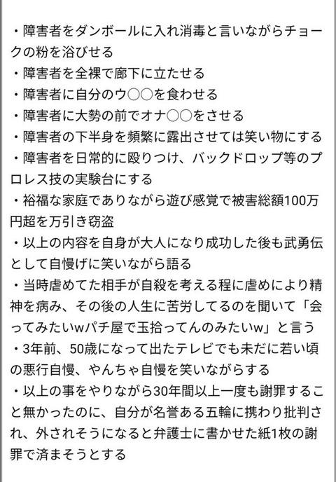 C25DDD00-ED29-446A-B2F2-603915B60923