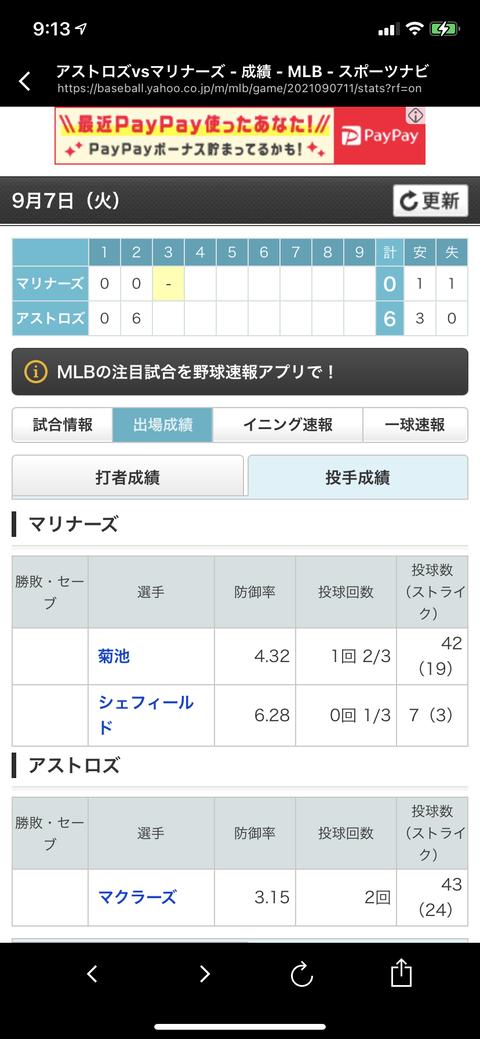 683B57BC-6D92-44AF-978C-9FE74253D597