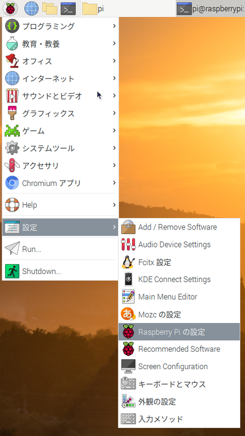 Screenshot_20210907_225708