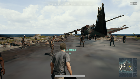 PLAYERUNKNOWN'S _1060_2