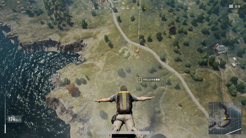 PLAYERUNKNOWN'S _1060_3